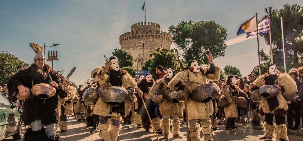 4th European Festival of Bell-Bearing Traditions - Thessaloniki - Greece - FolkWay